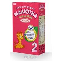 Фото Nutricia Молочная смесь Малютка 2, с 6 мес, 350 г