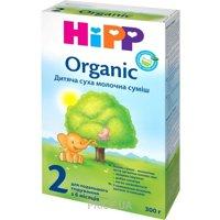 Фото Hipp Смесь Молочная Organic 2 300 г