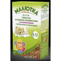 Фото Малыш Молочная смесь Малютка Premium с гречневой мукой, 350 г