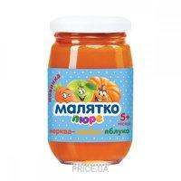 Фото Малятко Пюре Морковь-тыква-яблоко, 180 г