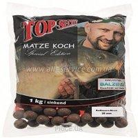Фото Top Secret Бойлы Matze Koch Banana-Pistachio 20mm 1,0kg