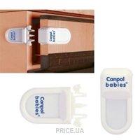 Фото Canpol Babies Блокирующий замочек для выдвижных ящиков (10/821)