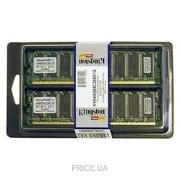 Kingston KTC-ML370G3/2G