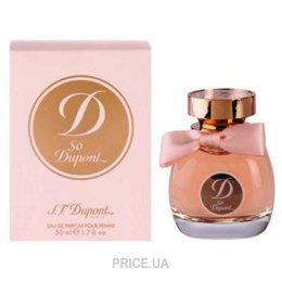 женская парфюмерия Dupont St цены в украине на женские духи