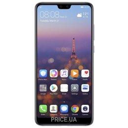 c9a5406cc676a Телефоны Huawei: Купить в Одессе - Сравнить цены на смартфоны | Price.ua