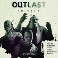 Фото Outlast Trinity (PS4)