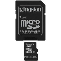 Kingston SDC10/8GB